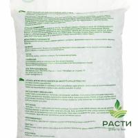 Бактерицидный целлюлозно-минеральный наполнитель для котят и грызунов